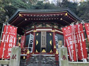江ノ島をぐるり歩いて三女神参り!鎌倉七福神巡り「江島神社」